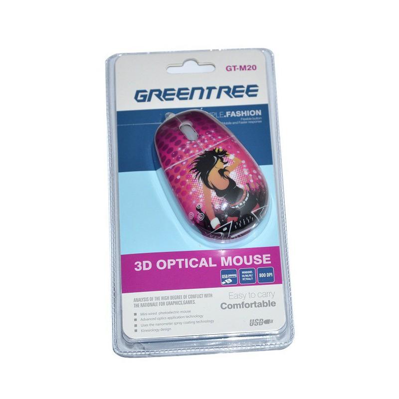 Souris Optique GreenTree USB Avec Motif