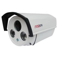 Caméra de surveillance Externe FS-658HD