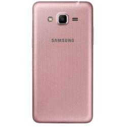 Téléphone Portable Samsung Galaxy Grand Prime Plus / Double SIM / Gold + SIM Offerte + Gratuité 15DT