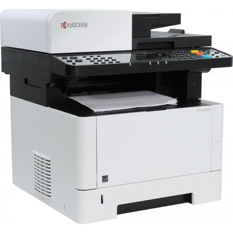 imprimante multifonction 3 en 1 monochrome a4 kyocera ecosys m2040dn