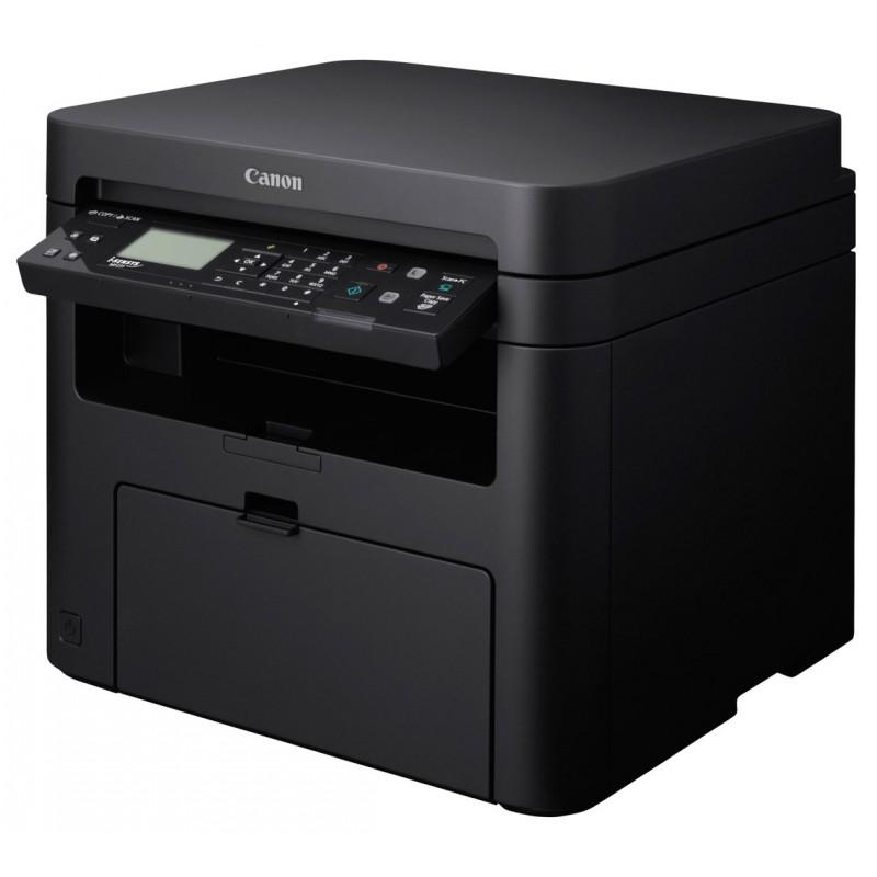 imprimante multifonction laser monochrome 3 en 1 canon i sensys mf231