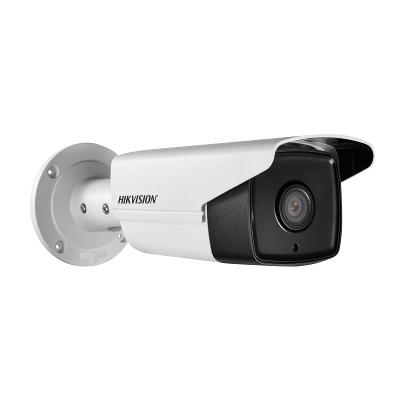 Camera De Surveillance Ip Exterieur Hikvision 1 3 Mp