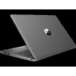 Pc portable HP 15-da1036nk / i5 8è Gén / 4 Go / Windows 10 / Gris + SIM Orange Offerte 30 Go