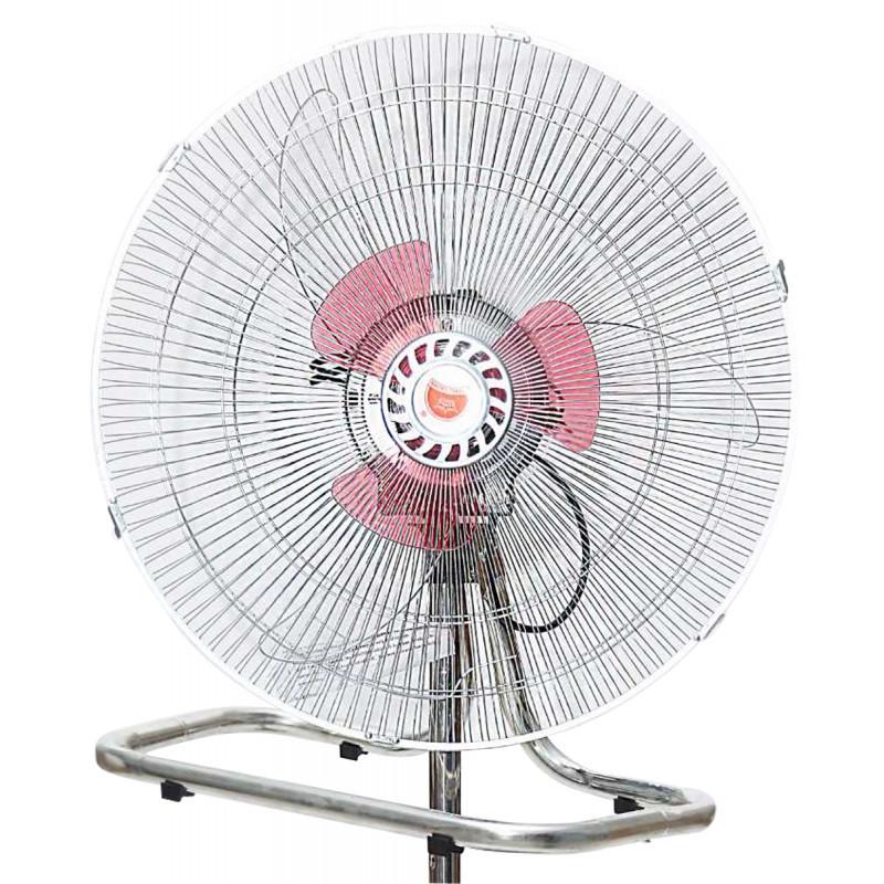 Ventilateur avec support FS-4521DB