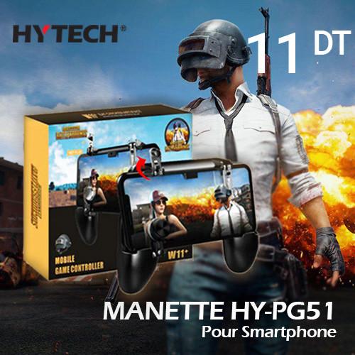 manette smartphone pubg tunisie