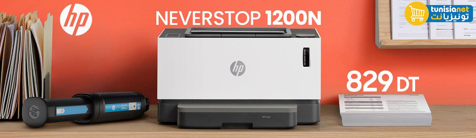 Imprimante HP NeverStop Tunisie