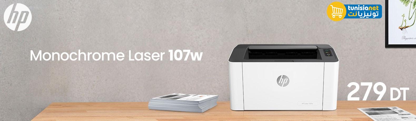 Imprimante Laser tunisie