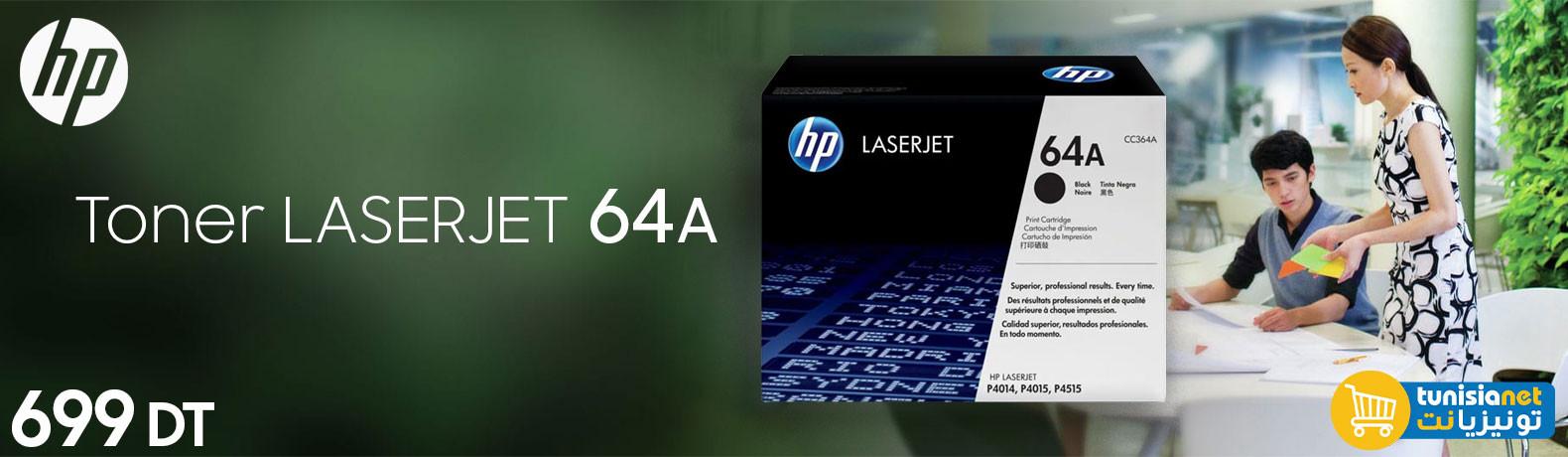 Toner HP Laser Tunisie