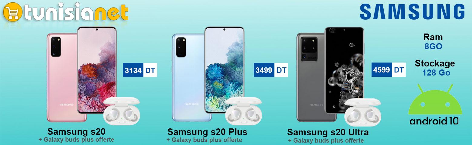 Galaxy S20 Tunisianet